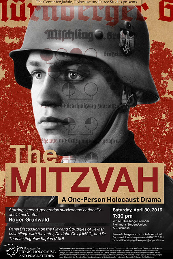 Yom HaShoah 2016: The Mitzvah Project