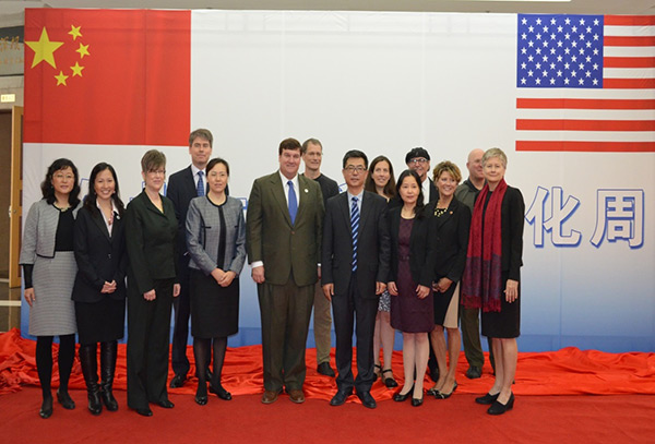 Appalachian continues its sustainability project at American cultural centers in China